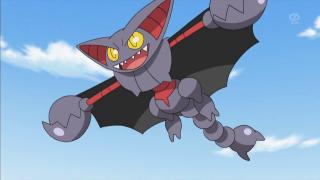 Gliscor di Ash