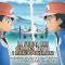 Pokémon: e ognuno per la propria strada | Fanfiction